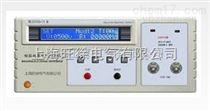优质供应MS2675D-II型绝缘电阻测试仪