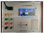 SY3009B三通道直流电阻测试仪20A批发