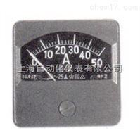 方形交流电流表上海自一船用仪表有限公司