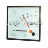 输出热电阻温度表上海自一船用仪表有限公司