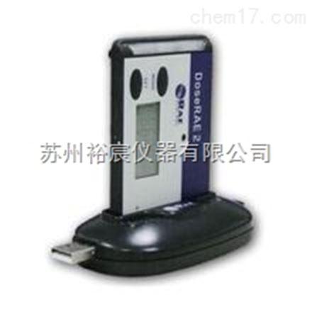 DoseRAE 2 电子直读式x、γ个人剂量报警仪【PRM-1200】
