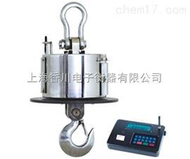 OCS-XC-H无线耐高温电子吊称,50吨高温电子吊秤上海厂家直销,50吨无线打印电子吊磅