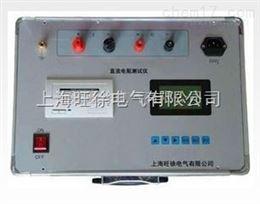 特价供应HE-5000智能绝缘电阻测试仪
