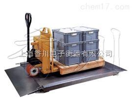 DCS-XC-C超低台面电子地磅,超低台面地磅,超低台面小地磅