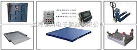 DCS-XC-EXIA防爆电子地磅,防爆地磅,防爆汽车衡,工业防爆电子地磅优惠促销