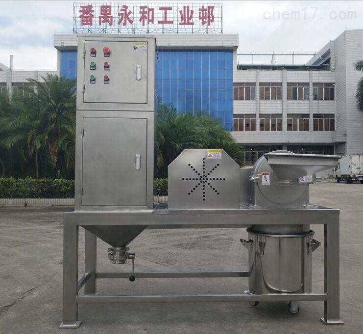 不锈钢水冷+除尘粉碎机多少钱?食品厂化工厂粉碎机