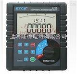 特價供應ETCR3700電阻測試儀