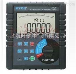 特价供应ETCR3700电阻测试仪