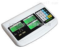 456987电子台称C计数仪表,台称显示仪表,仪表平台称,仪表电子地磅