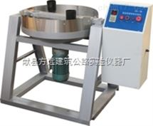 XM-1型道砟集料数控XM-1型圆盘耐磨硬度试验机、圆盘耐磨硬度试验机