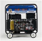 250A柴油式电焊机价格