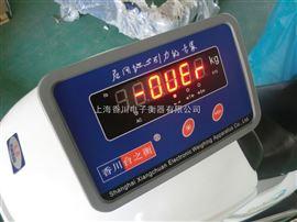 987998台称小地磅仪表,电子台称仪表,电子称重仪表,