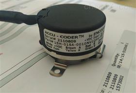 美国ACCU-CODER光电编码器低价直销