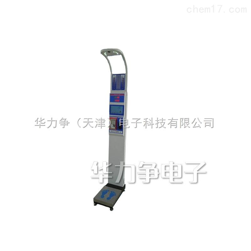 广西大屏幕身高体重仪/投币电子人体秤使用说明