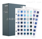 紡織印染Z新版本PANTONE1.5cm*1.5cmTCX棉布版色卡