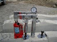 道钉硫磺锚固强度试验仪、磺锚固强度试验仪
