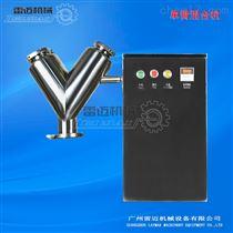 广州不锈钢混合机多少钱,V型混合机现货采购批发