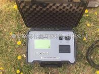 LB-7021(一体打印机)便携式油烟检测仪