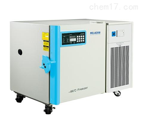DW-HL100型美菱超低温冰箱价格