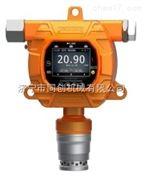 固定式氢气检测仪 氢气气体检测报警仪