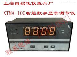 XTMA-100-B-D智能数字显示调节仪