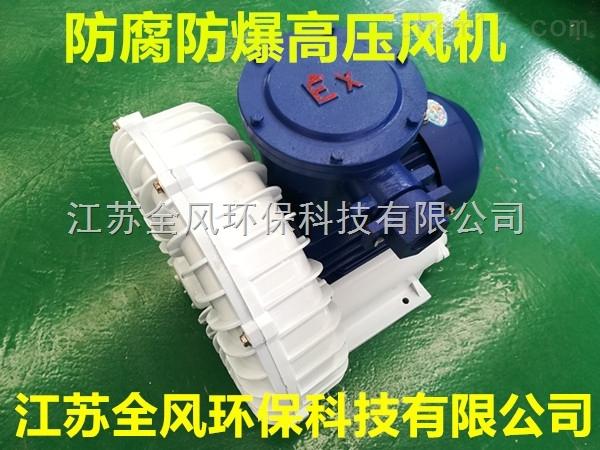 RB-022环形高压鼓风机