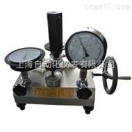 YJY-600 压力表校验器上海自动化仪表四厂