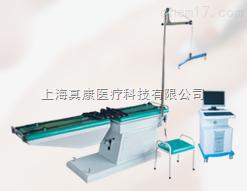 四维多功能腰椎牵引床(电脑型)