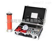 ZGF-2000/500KV/2mA高频直流高压发生器