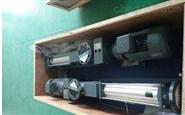 瑞士威特普Watropur低温污泥烘干机中国区总经销