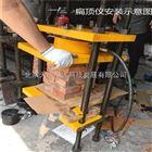 北京星火电动砌体扁顶检测仪