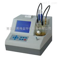 青岛路博LB-2000卡尔菲休库仑法(电量法)微量水分分析仪