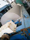 二手4000升雙錐幹燥機