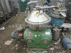 低價處理二手DPF850澱粉分離機