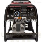 250A汽油发电电焊机可发电