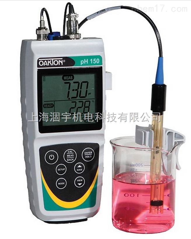 美国Oakton pH150手持式PH计 防水便携式酸碱度测试仪