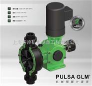 帕斯菲達DM3D計量泵