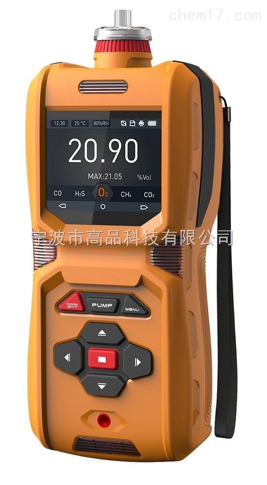 便携式多功能氮氧化物检测仪