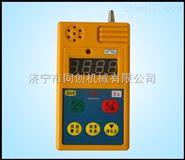 新型便携式二氧化硫检测报警仪