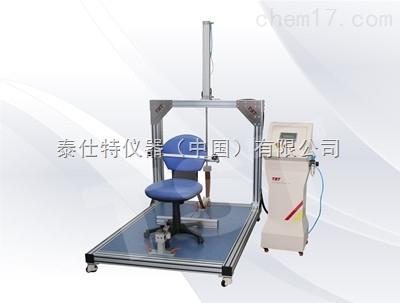 办公椅检测-靠背后倾耐久测试仪 办公椅靠背后倾耐久测试仪