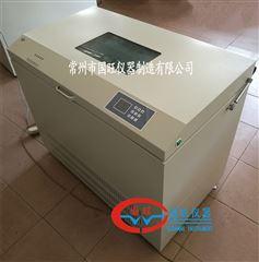 BSD-WX3350大容量恒温培养摇床