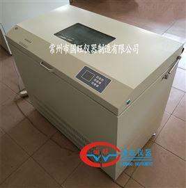 BSD-WX3350大容量恒溫培養搖床