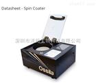 Ossila旋转涂布机 进口旋转涂布机 旋转涂布仪 Ossila代理