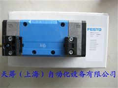 FESTO电磁阀两位五通阀单电控MFH-5/2-D-3-C