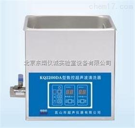 昆山超声数控超声波清洗机KQ2200DB