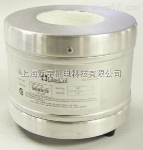 进口Glas-Col高温铝质硬壳烧瓶加热套650度