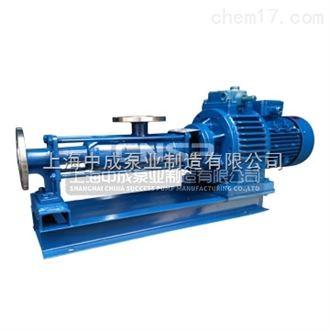 G35-1螺杆泥浆泵-螺杆式污泥泵
