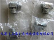 FESTO单向节流阀排气GRLA-1/2-B
