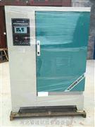 yh-40b恒溫恒濕養護箱