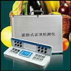 便携式农药残留速测仪   经济型便携式农残检测仪